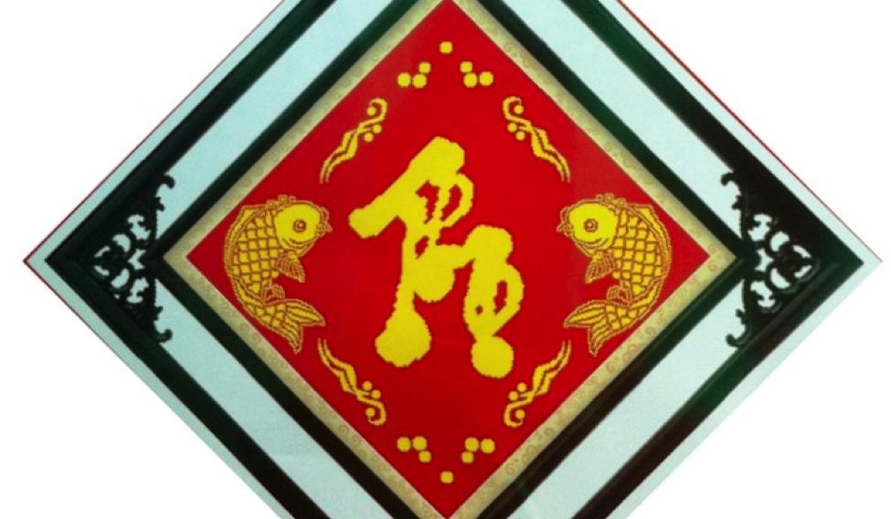 Tranh theu chu Tho